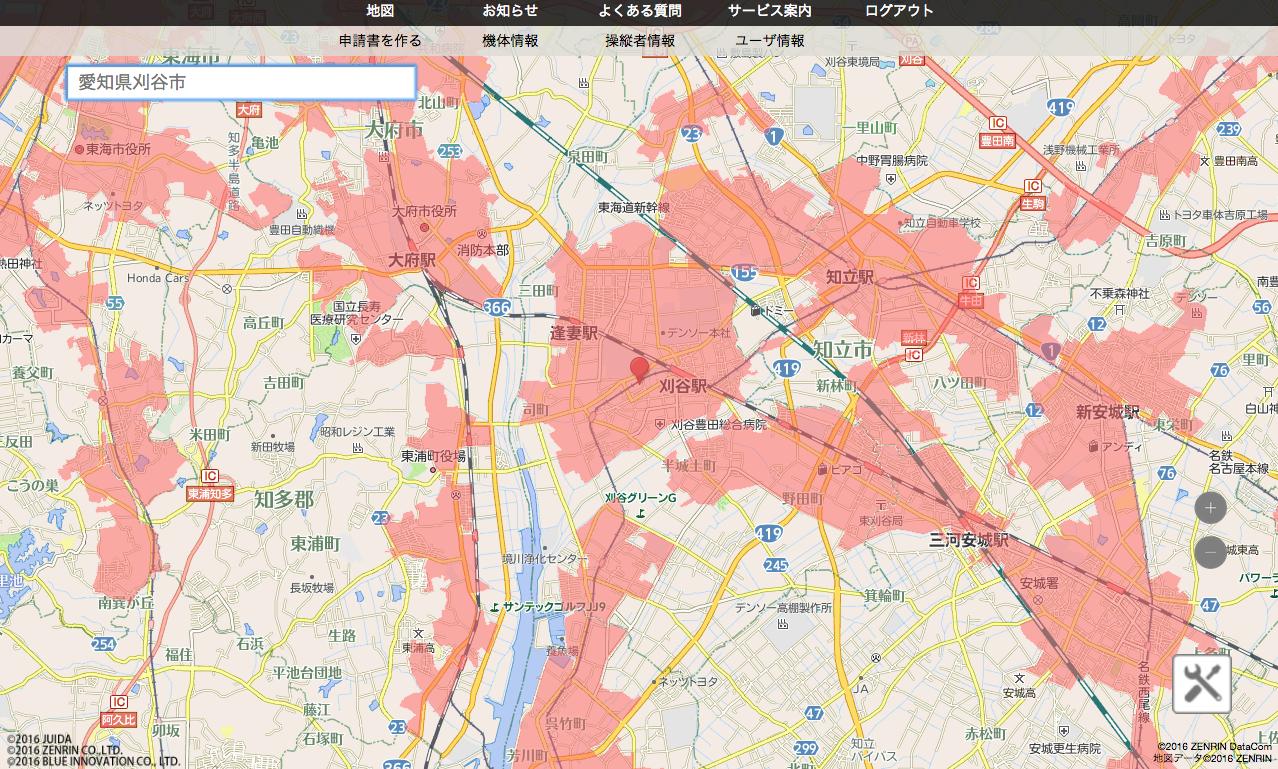 日本初のドローン専用地図サービス『SORAPASS』|実際に使ってみた!