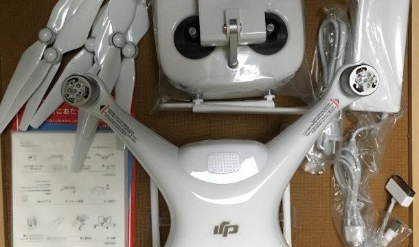 【Phantom4】はじめての空撮ドローン購入動機と到着〜開封まで