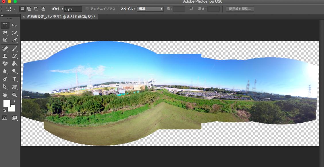 ドローン空撮した写真で360度パノラマVRを撮影する方法