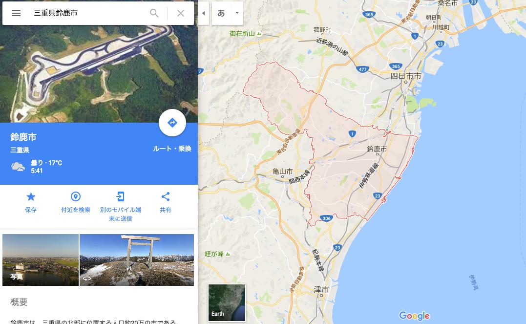 三重県で飛行許可なくドローンを飛ばせる場所を見つける方法【まとめ】