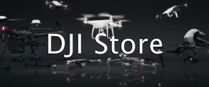 DRONE WALKER(ドローン ウォーカー)DJIストア