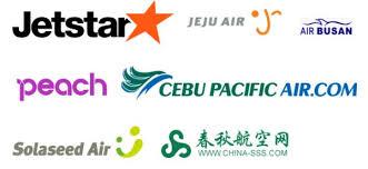 マレーシア・コタキナバルへの海外旅行券を安く探す方法を紹介します。