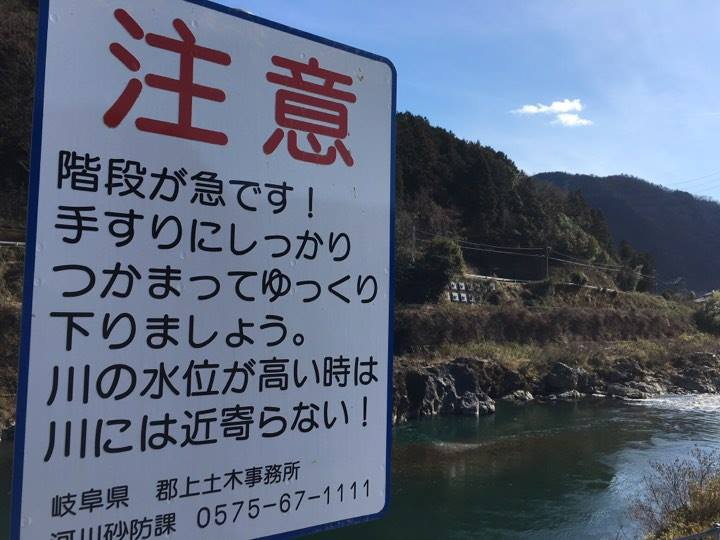 【河川法】河川敷でドローンを飛ばすために知っておくべき5つのこと
