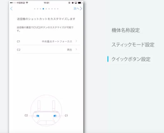 初めてのMavic PRO(マビック プロ)|DJI GO4アプリのアクティべーション(初期設定)方法の解説