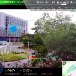 Phantom 4 Pro | DJI GO 4を使用したカメラのオートフォーカス方法を解説
