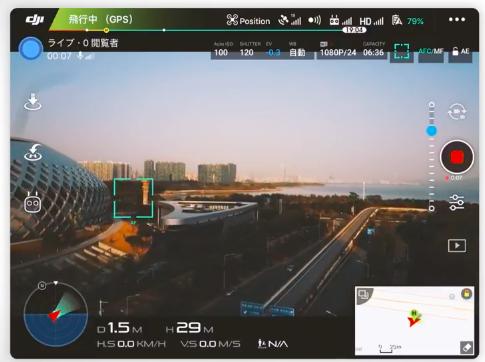 空撮をその場で共有!DJI GO4アプリを活用したFacebook&youtubeライブの始め方を解説。