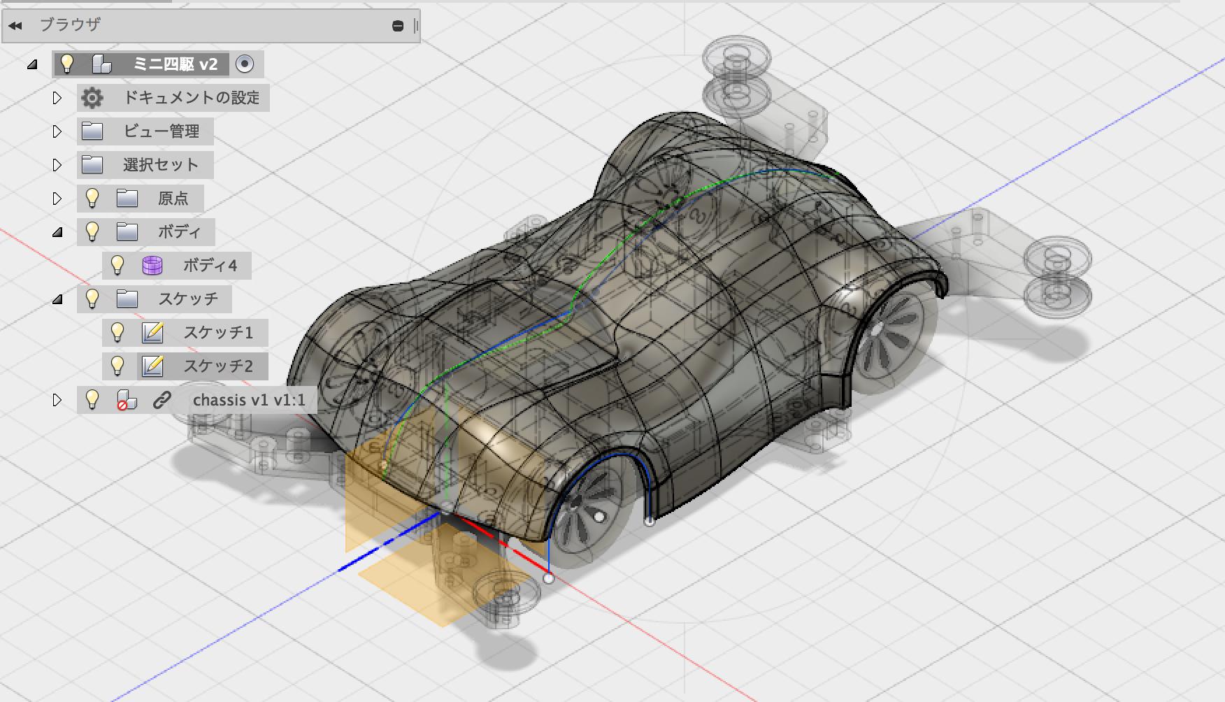 設計初心者でもできた!FUSION360を使って作ったデザイン選