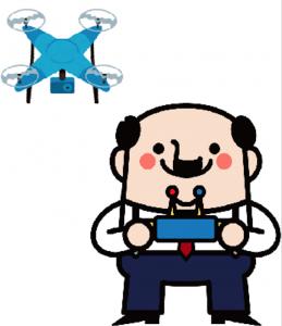 DRONE WALKER(ドローン ウォーカー)おじさん