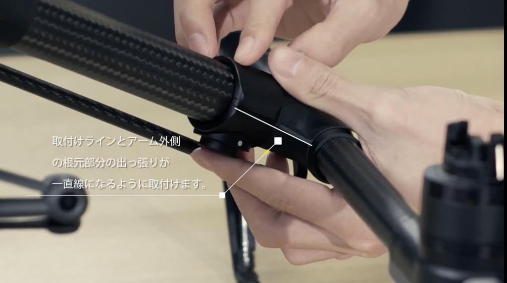 DJI ドローンInspire 2(インスパイア2)を手持ちカメラにする ハンドルグリップ取付け方法