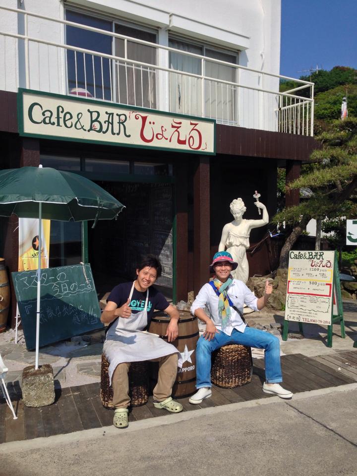愛知県西尾市のおすすめカフェ②|佐久島じょえる