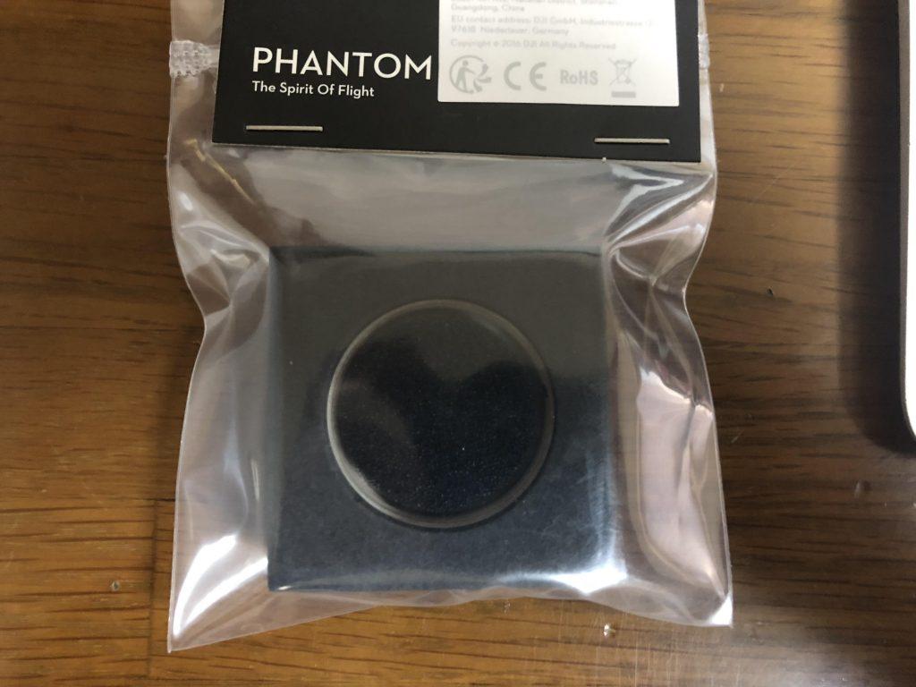 ドローンPhantom4ProにNDフィルターを装着する方法