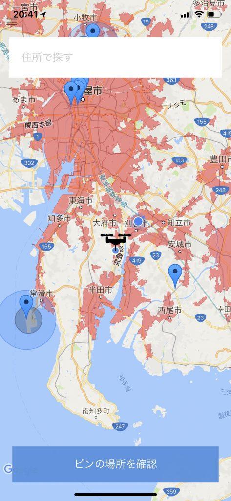 これは便利!スマホでドローンの飛行可能な場所を調べる方法