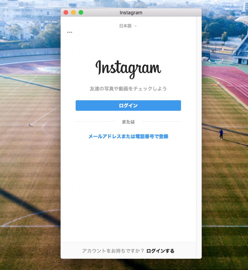 Macから写真投稿できるアプリ『Poster』をダウンロード
