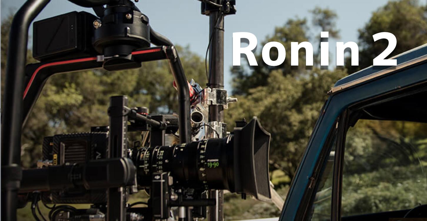 DJI RININ2(ロニン)の基本スペックとチュートリアル動画