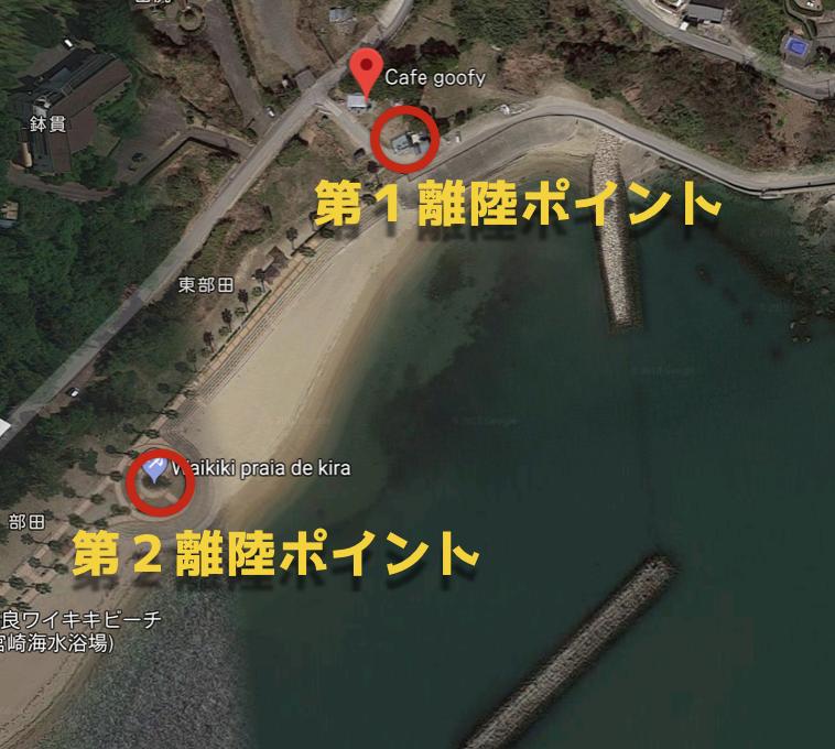 吉良ワイキキビーチ空撮コンテスト