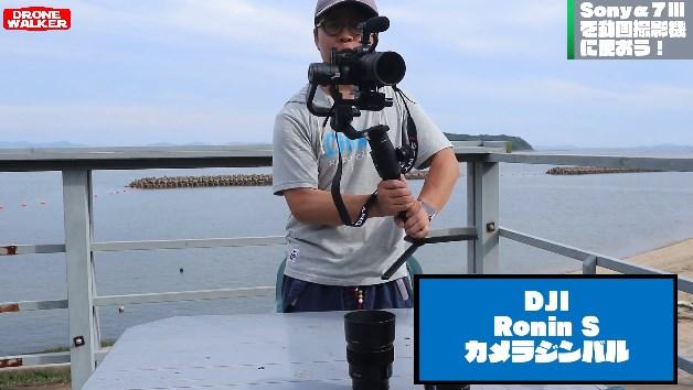 【2019年最新版】一眼レフ専用カメラスタビライザーおすすめ7選