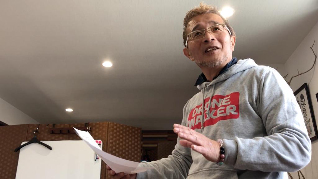 【開催報告】琵琶湖DRONE WALKERを開催!