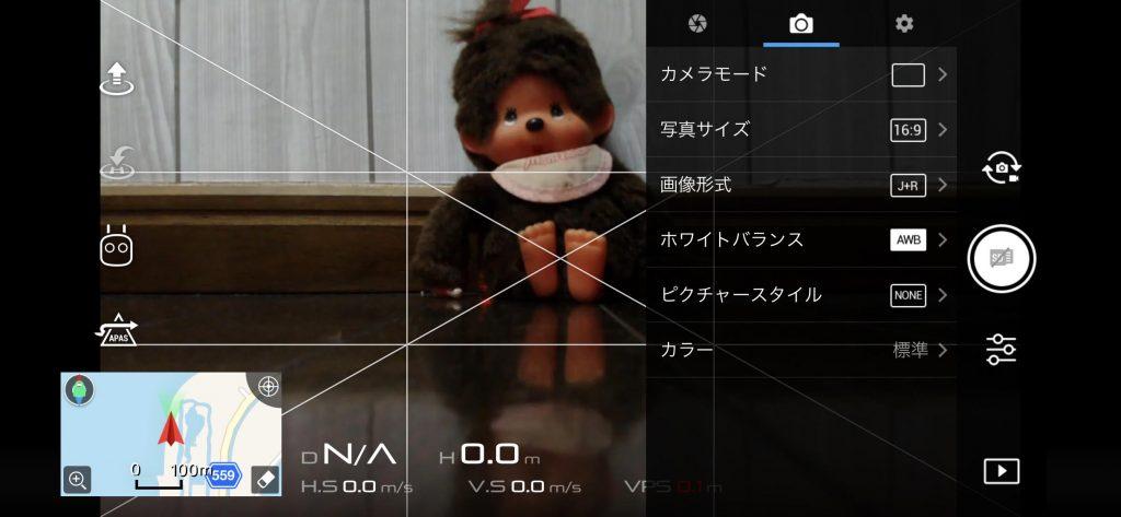 ドローンの空撮写真を海外風のHDR(ハイダイナミックレンジ)写真にする方法