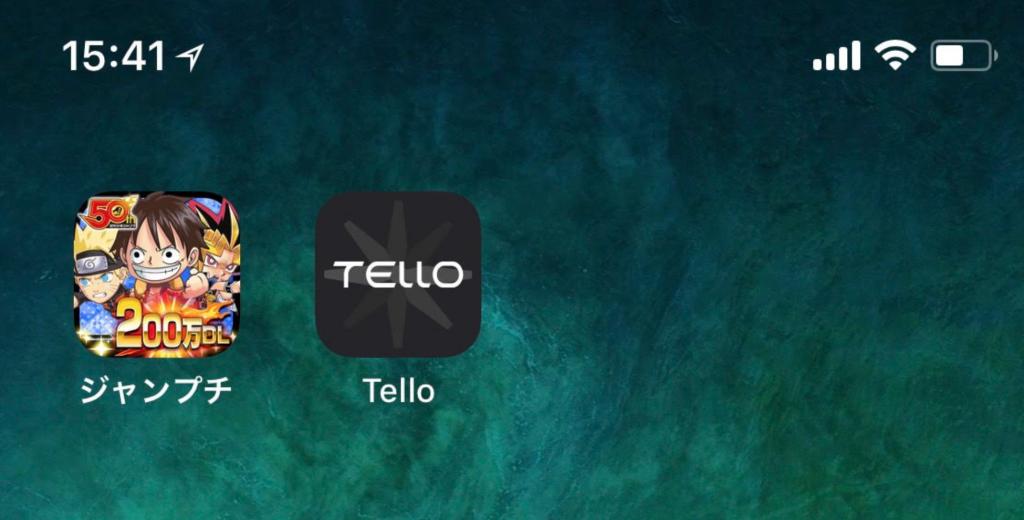 Telloの取扱説明書!離陸・写真・アプリ等、設定方法を徹底紹介するぞ!