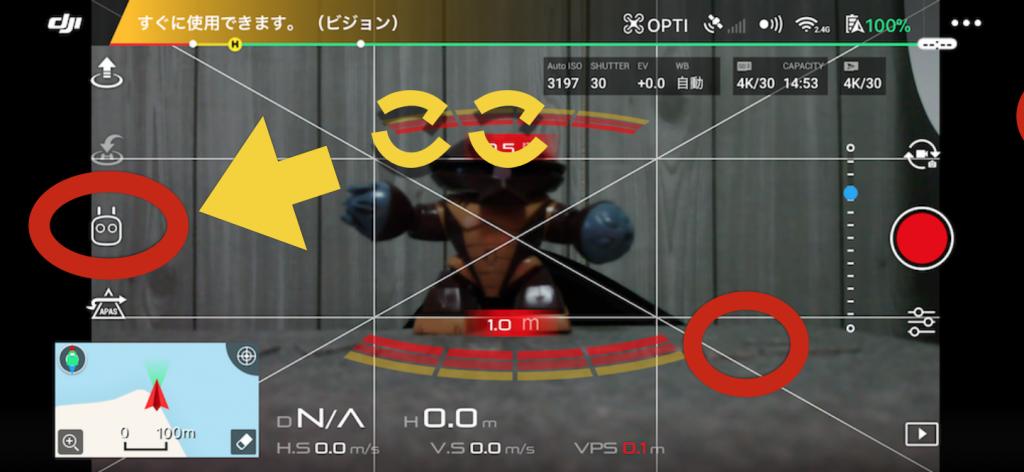 ドローン初心者もMavicAIRのクイックショット6種でプロ映像を撮影できる!