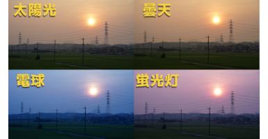 https://drone-aerial-corps.com/2016/07/16/photo-hikari/