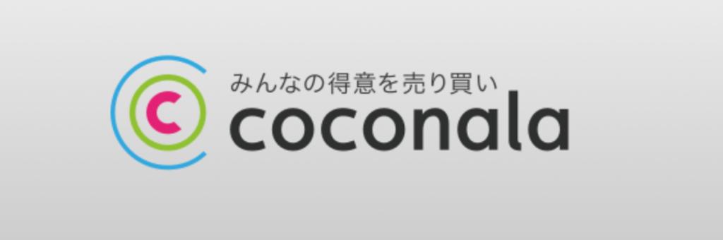 WordPRESSブログをさくらからXサーバーへたった5000円で移行する方法