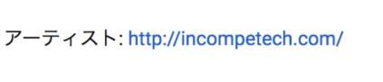 YouTubeや商用利用に使える無料のフリーBGM・音楽サイト5選【厳選】