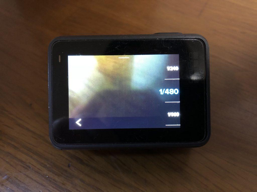 GoPro Hero6のPROTUNEでベストな映像撮影を行うおすすめ設定方法を紹介