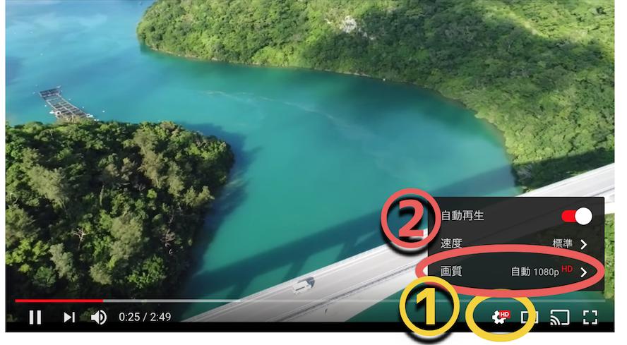 YouTubeで『8K映像』を見る方法|圧倒的な映像美に震える世界の動画9選