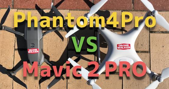 【Mavic2PRO VS Phantom4Pro】性能検証で見えたMavic 2 Pro 3つの欠点