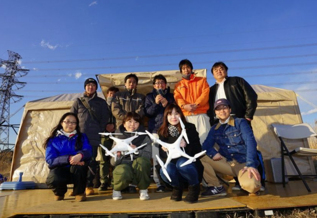 Drone International Association