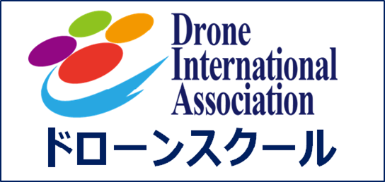 Drone International Association