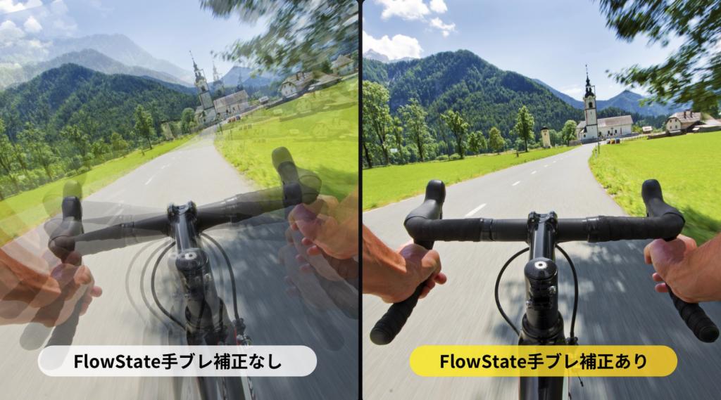 新型『insta360 one X』が欲しくなる7つの魅力を徹底紹介!(インスタ360)