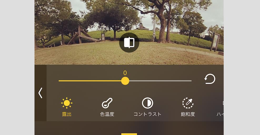 超便利!アプリで『Insta360 ONE X』の動画編集からInstagramへの投稿方法