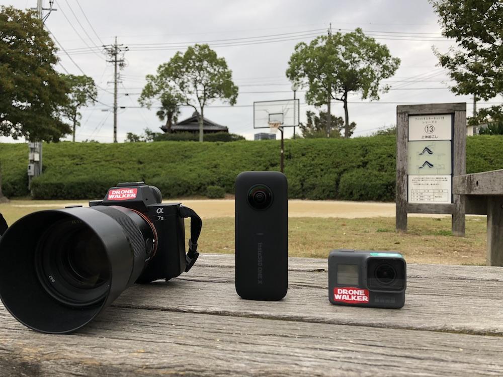 【はじめての360度カメラ】Insta360 ONE Xの使い方を徹底解説するぞっ!