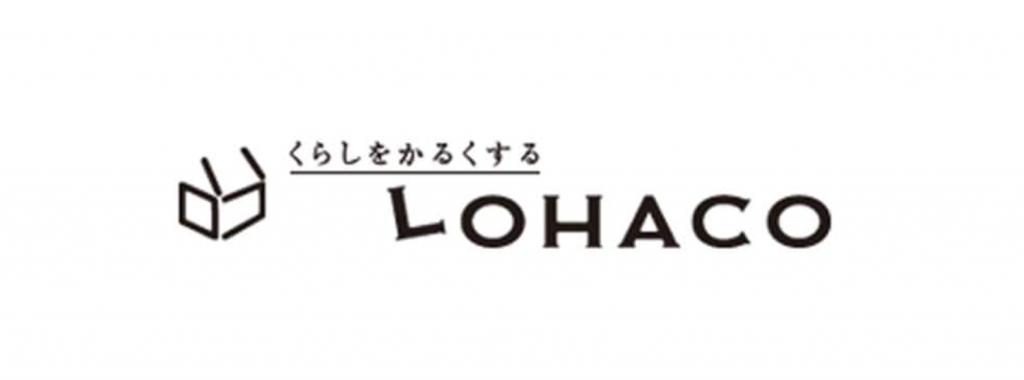 2019年4月『LOHACO』に対応予定