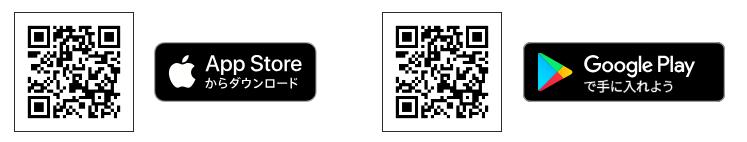 楽天ペイのアプリをダウンロードしよう!