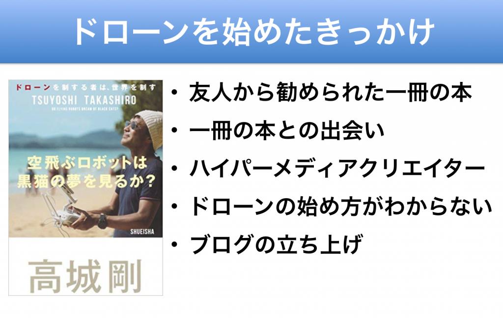 【ブログ運営】月間100万PV&月収100万円を越え