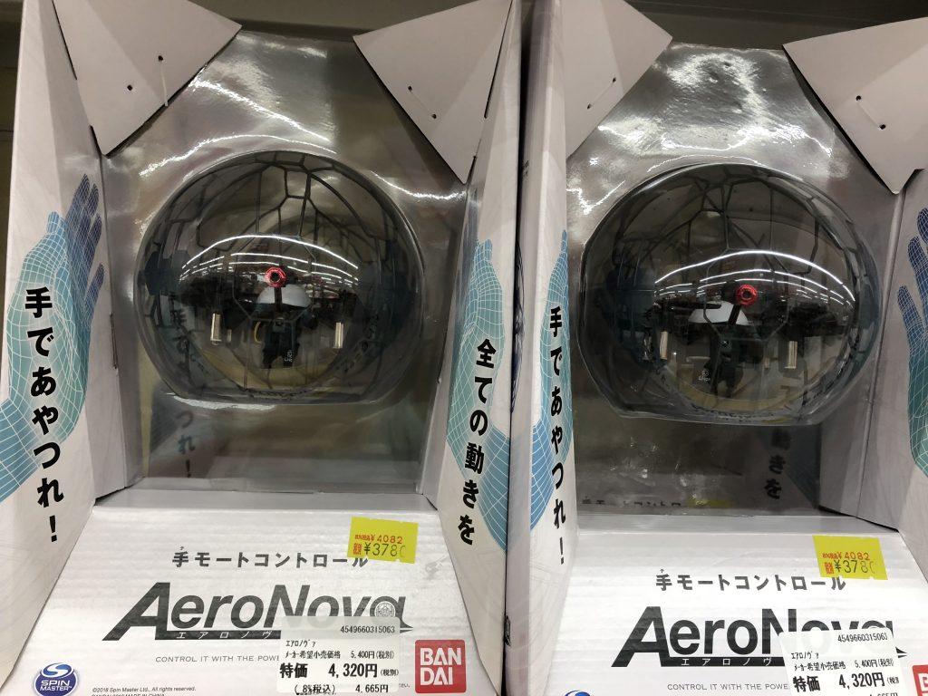 ハンドコントロールで操縦するドローン『AeroNova|エアロノヴァ』が楽しそう!