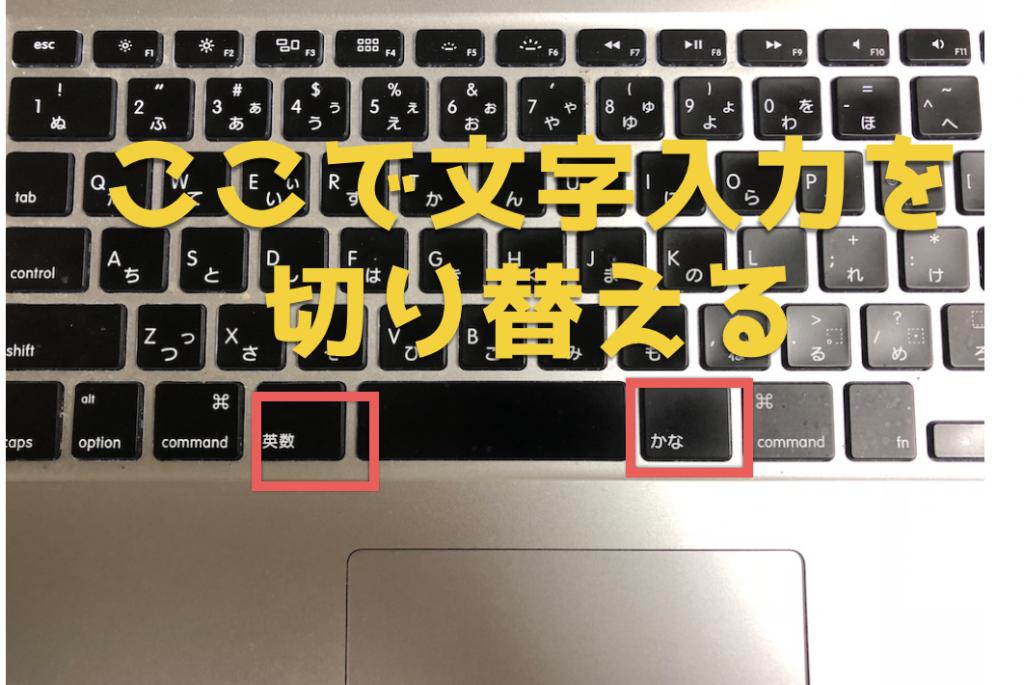 MacbookとWindowsパソコン どっちがおすすめ?ブロガー目線でウィンドウズの不満点を語る