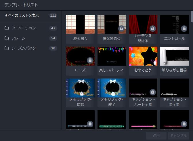 動画編集ソフトGom mix pro(ゴムミックスプロ) 無料版を使ってみた
