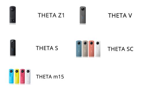 【RICOH THETA Z1】新型シータZ1の性能を徹底紹介