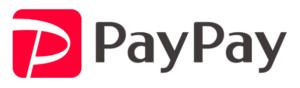 【~3月31日】ペイペイに銀行登録完了で100万円相当が50人に当たる!
