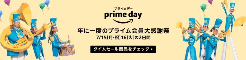【Amazon神グッズ60選】星4超えのおすすめアイテムを自腹購入レビュー