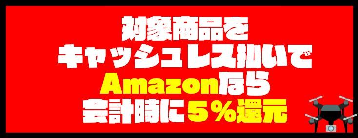 【Amazon神グッズ61選】星4超えのおすすめアイテムを自腹購入レビュー