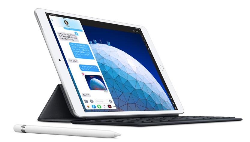 【新型iPad mini & iPad Air】違いがわかる早見表と注意点