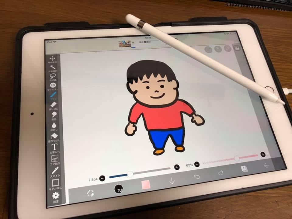 【Amazonの神グッズ50選】星4以上のおすすめ道具を自腹で購入してみた|iPad