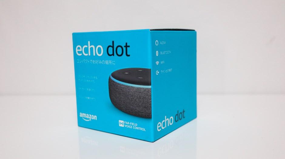 【コスパ重視】Amazon Echo Dot(第3世代)の初期設定方法を徹底紹介するぞっ!