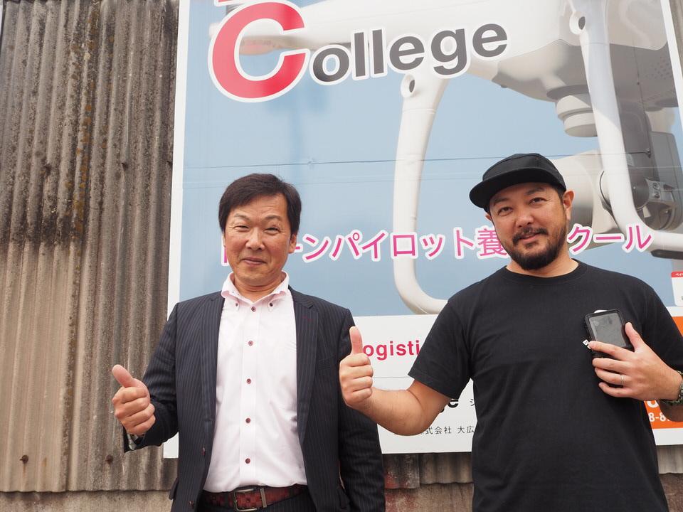 【屋内飛行場】名古屋でマイクロドローンも楽しめる『JDC』に行ってきた
