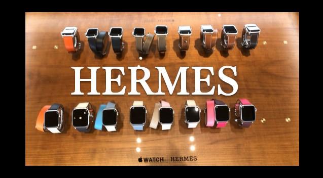 【超高級】エルメス アップルウォッチ4の購入レビュー【値段高すぎ!】